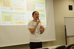 「ゲーム業界を知ってほしい」と語る松山さん