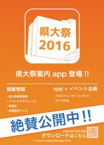 app2-02